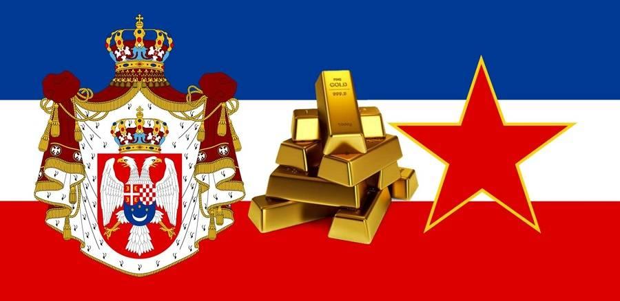 Epilog sage o jugoslovenskom blagu