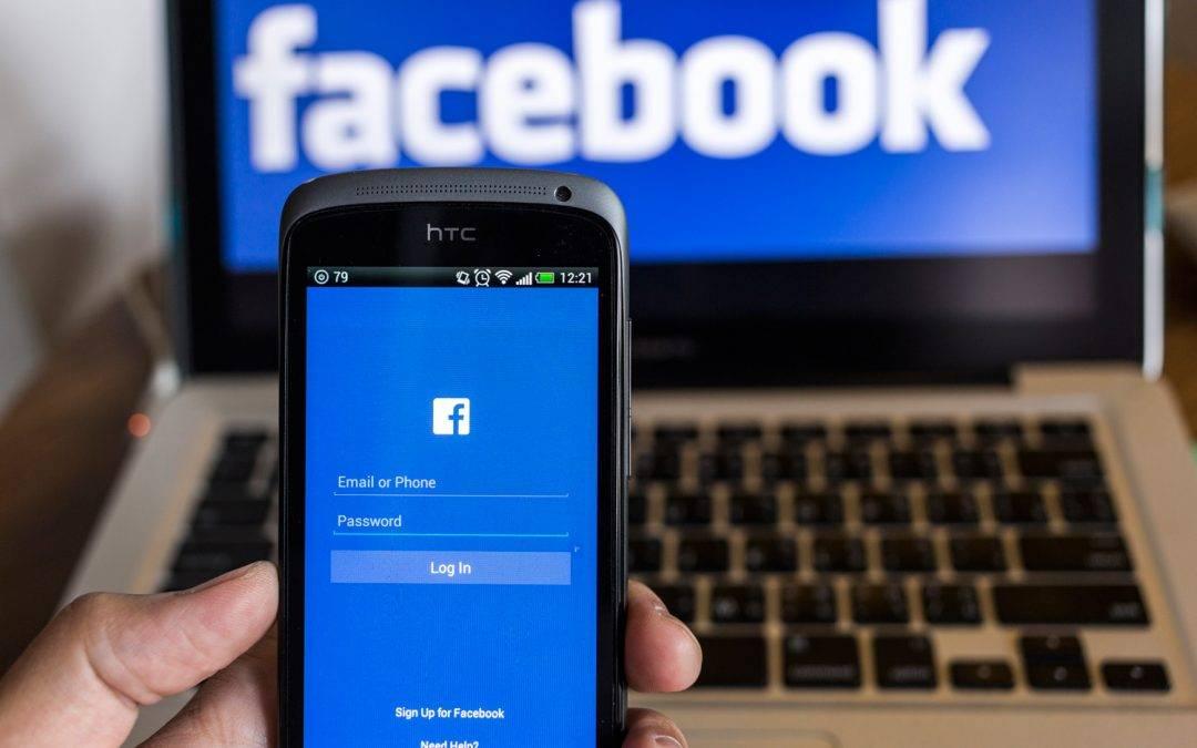 Messenger Lite za Android – novo od Fejsbuka